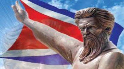 Los orígenes del anticolonialismo, el marxismo y la vanguardia en Puerto Rico