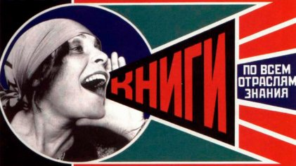 Mujeres, revolución y socialismo (revisitando la relación entre marxismo y feminismo)