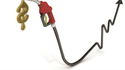 De la reforma energética al gasolinazo