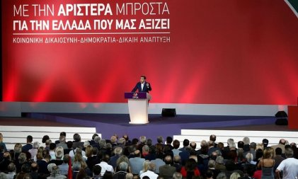 II Congreso de Syriza: espaldarazo a Tsipras y al ajuste