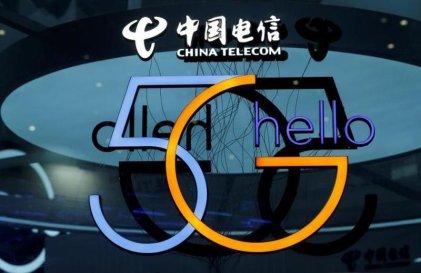 China Telecom tiene 60 días para dejar de operar en Estados Unidos